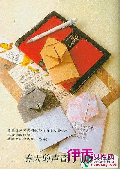 32 查看全文 纯真年代回忆心形第1页 2012/6/7 0:42:02 信纸的漂亮图片
