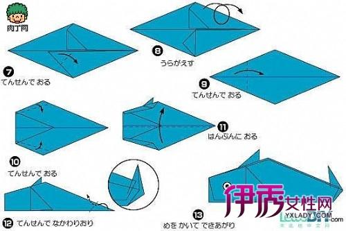 纸折花瓶步骤图解