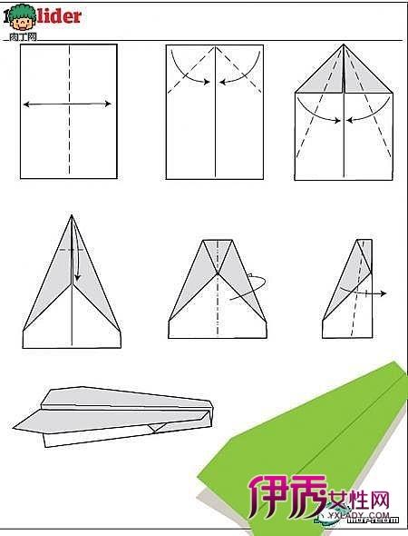 12种纸飞机的折法,小时候你都会吧?