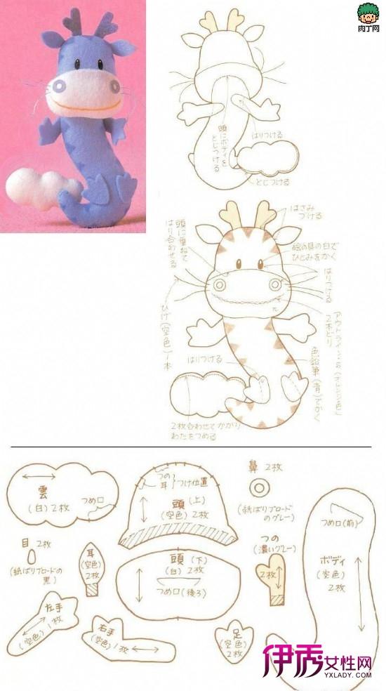 超可爱的龙年布艺玩偶小龙制作图