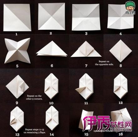 diy手工制作折纸球