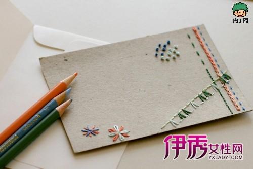 如何制作贺卡-简单实用的手工刺绣贺卡制作DIY教程-刺绣怎样勾线 刺图片