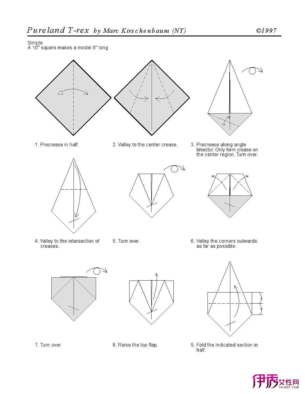 恐龙折纸—霸王龙折法图解