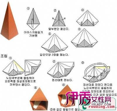 很酷的圣诞树折法折纸