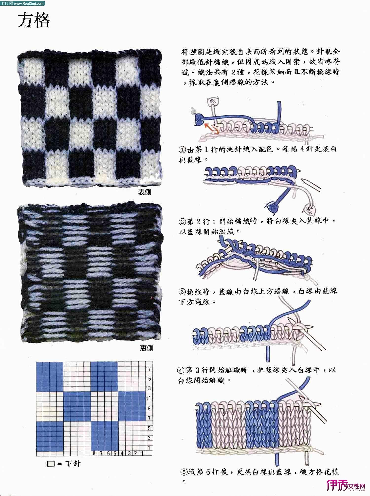 围巾编织方法毛线大洞洞