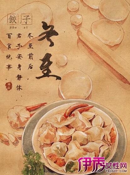 【图】手绘古代美食 二十四节气古风美食诱惑-手绘古代美食