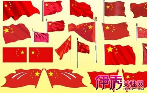 五星红旗手绘图
