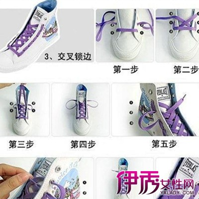 一根鞋带的系法图解