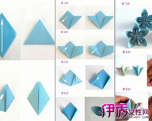 手工折纸花步骤图解图片