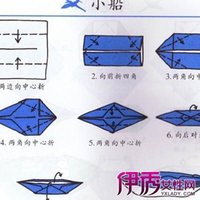 手工折纸船大全图解揭秘 让你重温小时回忆