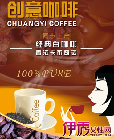 国外创意咖啡海报