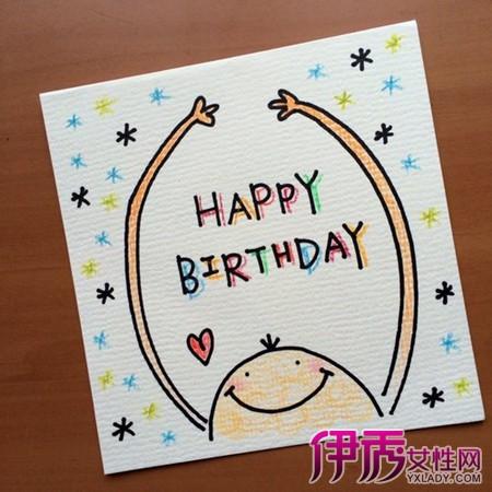生日贺卡图片手绘图片