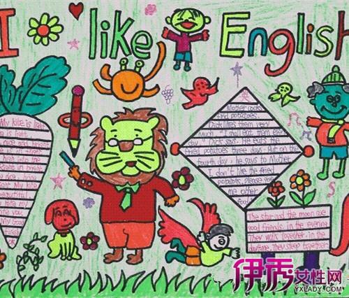 【图】英语海报图片的手绘效果 艺术表现形象更为直白生动