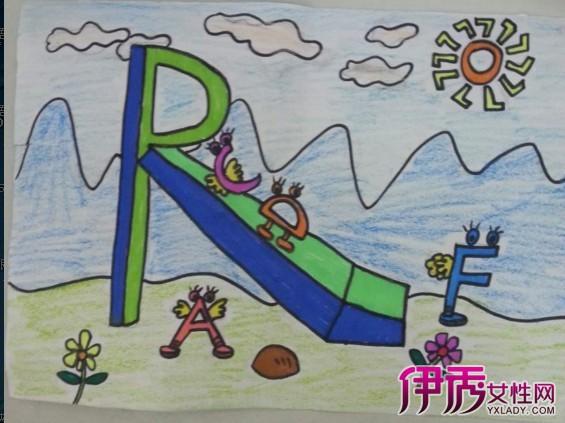 【图】儿童字母创意画图片展示图片