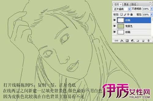 【图】古代倾城美女手绘图怎样画 12个步骤ps出倾城女子