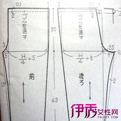 睡裤的裁剪方法