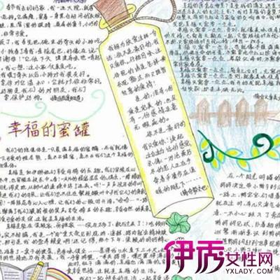 【图】手抄报版面设计图大全简单介绍 手抄报版面设计三大技巧