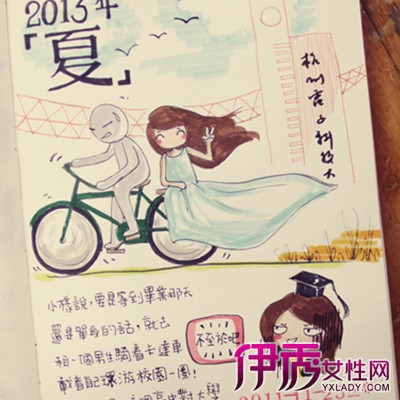 【图】欣赏日记本手绘封面图片