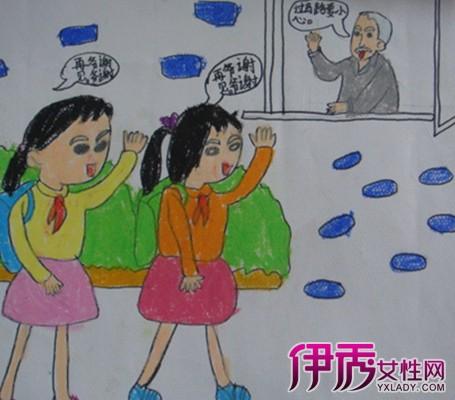 校园文明礼仪漫画图片