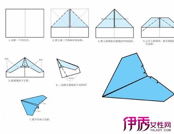 飞机折纸大全 图解图片