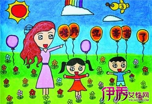 【图】感恩老师绘画作品有哪些 几幅教师节儿童画分享-感恩老师绘画图片