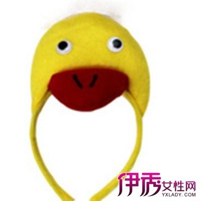 【图】小鸭子头饰怎么制作 4个步骤让你轻松制作出好看的鸭子头饰