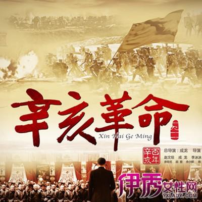 辛亥革命的历史意义|life.yxlady.com