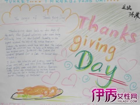 感恩节英语手抄报图片图片