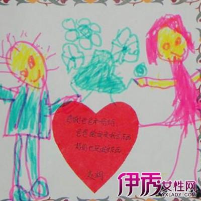 感恩节祝福语幼儿园图片