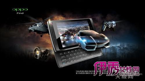 查看全文 主板手机oppo容量电池finder 2012/6/25 16:35:12 根据台湾