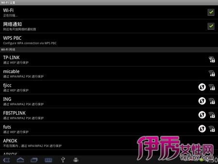 电脑wifi密码查看器 life.yxlady.com