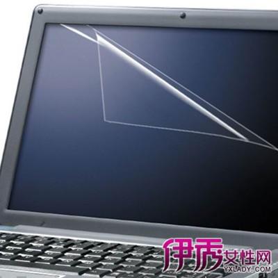 电脑屏幕保护膜|life.yxlady.com