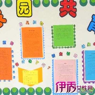 【图】幼儿园手工主题墙饰图片展示