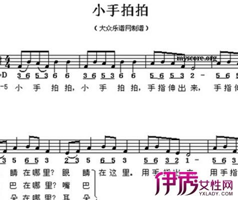 【图】幼儿歌曲简谱及歌词欣赏 幼儿歌曲的作用及特点
