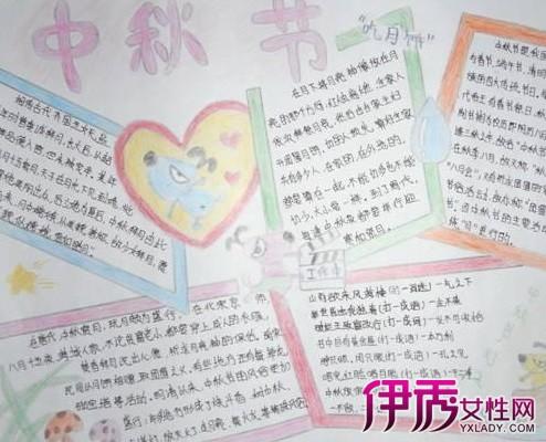 【图】幼儿园中秋节画报欣赏 孩子们心中不一样的中秋