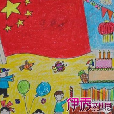 【图】欣赏儿童画国庆节图片 了解孩子绘画心理-儿童画国庆节图片