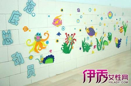 【图】幼儿园墙面布置边框图片展示
