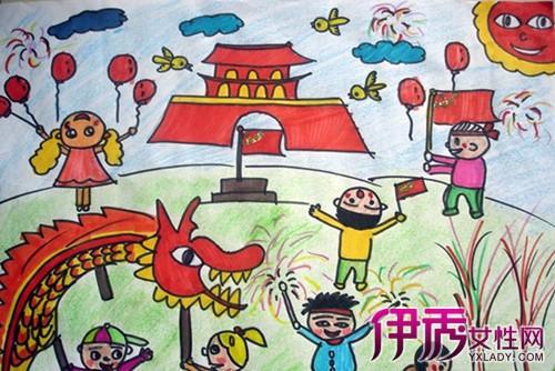 庆国庆绘画活动方案图片
