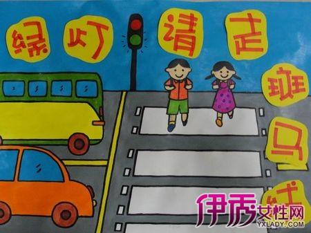 交通安全儿童画图片