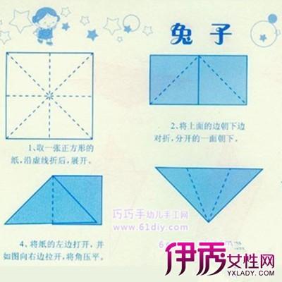 【图】儿童折纸大全图解曝光 简单易学好上手