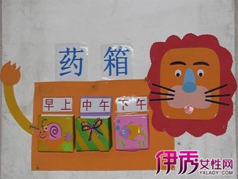 幼儿园手工药箱 life.yxlady.com-伊秀生活小常识图片