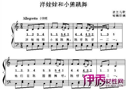 【图】幼儿园小班歌曲简谱分享 介绍四首简单易学的儿歌简谱