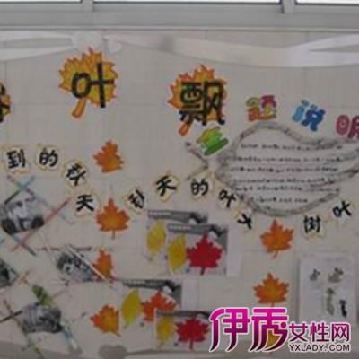我上幼儿园了主题墙设计图展示