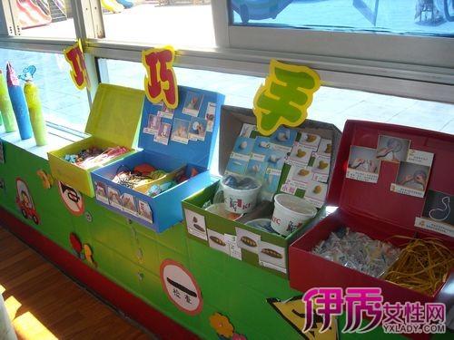 【图】布置幼儿园区域角美工区