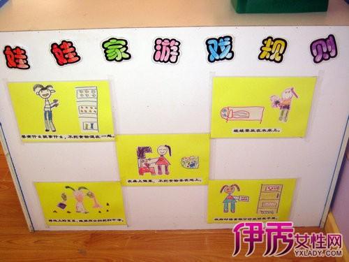 【图】幼儿园进区规则图片欣赏 为你介绍幼儿园七大进区的规则