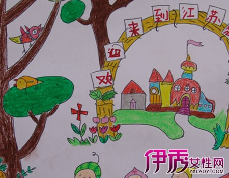 快乐的幼儿园主题画|life.yxlady.com-伊秀生活小常识