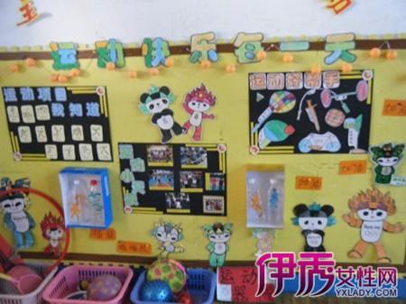 【图】幼儿园运动会主题墙欣赏