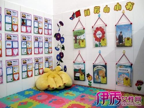 【图】幼儿园阅读区布置图片欣赏 两大幼儿园阅读区布置方法