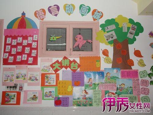 展示幼儿园语言区角布置 五个关键点教你轻松布置趣味语言区-幼儿