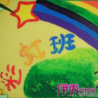 【图】运动会班牌设计图片幼儿园展示 让你借鉴别人的十种设计